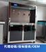 工厂节能饮水机批发价格wy-4h威可利节能饮水机厂家