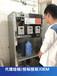威可利全自动电热开水器WR-90-IC全国改薄工程首选