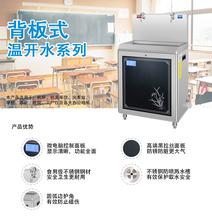 威可利商用开水器领先品牌节能饮水机WY-2G多级过滤饮水机批发经销图片