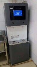 山西商用直饮水机威可利品牌30L一开一直饮开水机厂家批发图片
