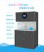 學校直飲水設備威可利全國工程投標中標率高,資質全