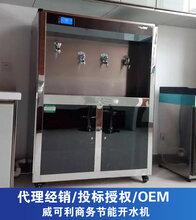 太原不锈钢节能饮水机太原商用开水器经销批发价格美丽图片