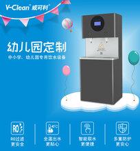 青岛温热饮水机,青岛节能饮水机,校园饮水机批发图片