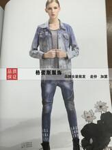 香港品牌谷舍牛仔衣素色衣14年尾货低价批发图片