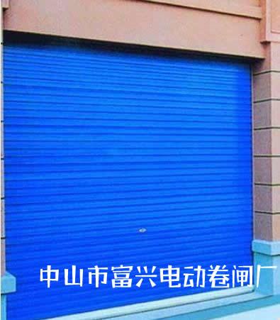 中山富兴卷闸