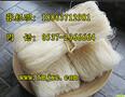 广东揭阳大型米线机生产厂家!自动米线机做米线的技术图片