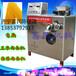 冷面机设备富民冷面机供应现货