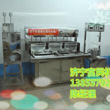 甘肃平凉不锈钢豆腐机山东富民豆腐机厂家直销新款豆腐机产品图片