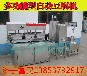 石磨豆腐机石磨豆腐加工设备海南三亚全自动石磨豆腐加工机械