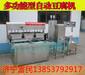 江西抚州小型果蔬豆腐机器山东富民果蔬豆腐机质量三包数控豆腐机器