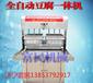 江西宜春彩色豆腐机真正的生产厂家彩色豆腐机做豆腐经验