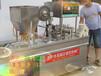 智能内脂豆腐机创新型产品四川宜宾盒装内脂豆腐机哪里的好使