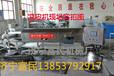 浙江杭州圓形涼皮機智能設備富民廠家供應大小型號圓形涼皮機