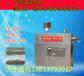 云南开远粉条机大型粉条机多少钱一台自动粉条机厂家供应技术