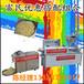 江西宜春数控牛排豆皮机多少钱新型牛排豆皮机加工技术