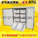 云南昭通电动豆芽机富民品牌不锈钢豆芽机商用豆芽机技术好