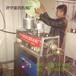 电动粉条粉丝机培训客户技术视频山东淄博大型粉条粉丝机哪家好