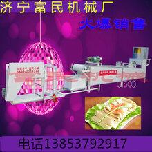 豆腐皮機價格小型豆腐皮機價格濟寧富民廠家商用豆腐皮機款式多樣圖片