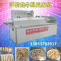 小型牛排豆皮机高效节能陕西咸阳牛排豆皮机加热原理豆皮机器图片