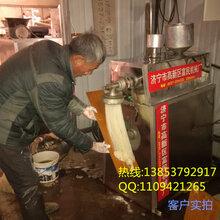 不銹鋼粉絲機生產線粉絲機農村創業致富濱州大型粉絲機好項目圖片
