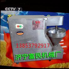 電動肉丸機產品質量哪家好黑龍江牡丹江自動成型肉丸機銷售價格圖片