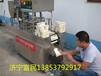 中卫商用内脂豆腐机盒装内脂豆腐机价格盒装内脂豆腐机厂家供应技术