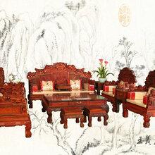 大红酸枝沙发家具烫痕的修复红木文化大师设计沙发家具