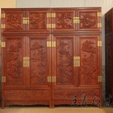 红木顶箱柜家具之和谐盛世红木顶箱柜家具保养护理图片