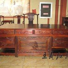 大红酸枝办公桌是如何雕刻出来的?全实木设计办公桌家具