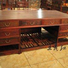 明韵红木大班桌家具组合重视雕工红木大班桌家具木料越好越贵图片