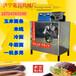 多功能玉米面條設備選購全自動玉米面條機不銹鋼玉米面條機