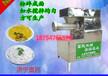 多功能玉米面條機玉米面條機產品口感好電動玉米面條機