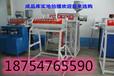 多功能粉條機生產線優質粉條機市場自熟粉條機視頻