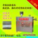 多功能粉絲機流水線家用粉絲機操作方便電控溫粉絲機型號