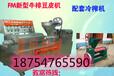 多功能豆皮機不銹鋼制造大型豆皮機電控溫豆皮機富民廠家