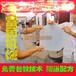 多功能涼皮機生產干凈衛生涼皮機廠家直銷涼皮使用配方