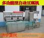 彩色豆腐機原料彩色豆腐機供應技術大型豆腐機器市場