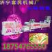 仿手工豆腐皮機價錢不銹鋼豆腐皮機生產線大型豆腐皮機