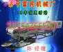 仿手工圓形涼皮機圓形涼皮機創業自動成型涼皮機