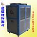 金华冰水机,永康冷冻机机