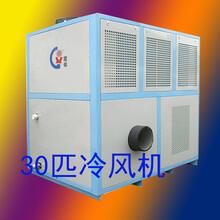 北京冷风机,工业冷风机厂家