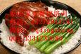 沙县小吃有哪些沙县小吃包括哪些种类福建沙县小吃培训小吃加盟