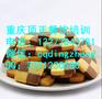 曲奇饼干的做法曲奇饼干包装机曲奇的制作方法曲奇饼培训教学饼干加盟配方图片