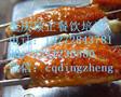 奥尔良烤翅的做法奥尔良烤翅秘方烤翅的腌制烤翅秘方制作图片
