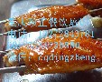 烤翅哪里好吃重庆渝中区顶正培训机构教学奥尔良烤翅图片