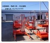 广西小型手摇铝合金升降机图片-铝合金液压升降平台-厂家直销-安全可靠-山东货梯厂家图片