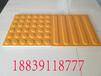 盲道路面磚尺寸浙江杭州地鐵盲道磚陶瓷灰色