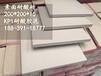 鄂尔多斯市陶瓷耐酸砖国家检测标准为GB/T8488-2008