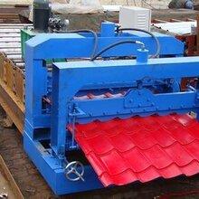 石景山地区最常用彩钢压型设备压瓦机你泊头生产基地琉璃瓦生产设备