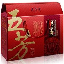 档案袋生产厂家,桐城厚忠,满足客户不同要求